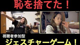 【今日のひとこと】 くだらない事で笑おう!! ☆中嶋涼子さんのチャンネル 中嶋涼子の車椅子ですがなにか!? https://www.youtube.com/channel/UCeSsxoqjX...
