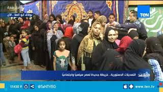القومى لحقوق الإنسان: الشعب المصري خلق لنفسه نوع جديد من التصويت أبهر العالم (فيديو) - القاهرة 24