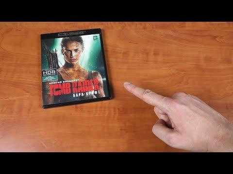 Моё мнение о Ultra HD Blu-ray и как они выглядят на Full HD (1080p) TV