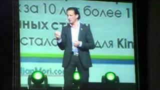 Смильян Мори на Мастер-классах в Москве 2014г.