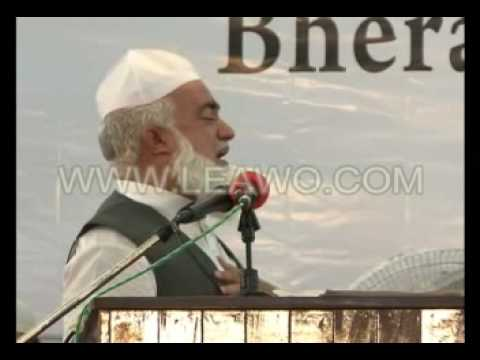 Pir Muhammad Ain ul snat Shah addressing ulmma con...