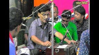 সালাম সরকার নিজ হাতে হারমোনিয়াম বাঁজিয়ে গাইলেন  বাউল বিচ্ছেদ গান   New Song Salam Sarkar.