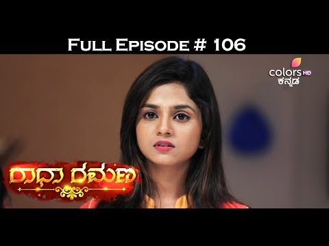 Radha Ramana - 12th June 2017 - ರಾಧಾ ರಮಣ - Full Episode