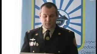 МЧС планирует работу на 2012 год(За 2011 год в Красном Луче возникло 170 пожаров, в них погибли 15 человек. Основными причинами спасатели называю..., 2012-02-22T08:02:25.000Z)