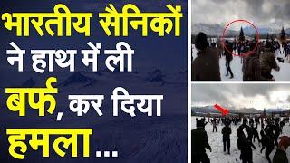 भारतीय सैनिकों ने हाथ में ली बर्फ, कर दिया हमला | Indian Army | US Army | Joint Military Training