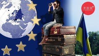 видео Безвизовый режим Украины с ЕС - самые распространенные вопросы