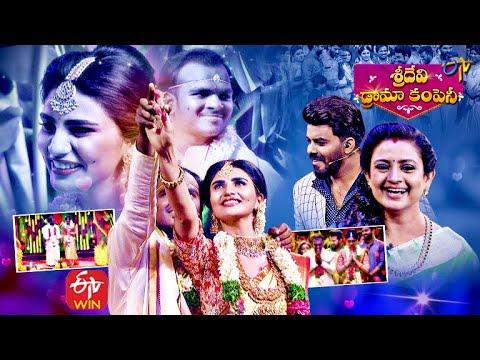 Download Sridevi Drama Company   4th July 2021   Latest Promo 2   Sudheer,Immanuel,Varsha   ETV Telugu