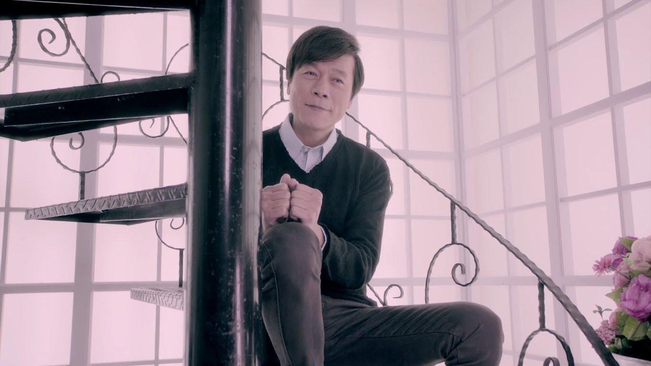 【大首播】洪榮宏「愛你到永遠」官方完整版 MV