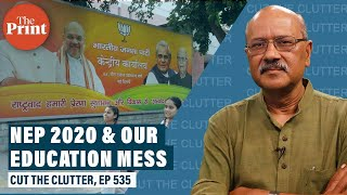 National Education Policy 2020 & fixing India's wasteful degree-exam disaster
