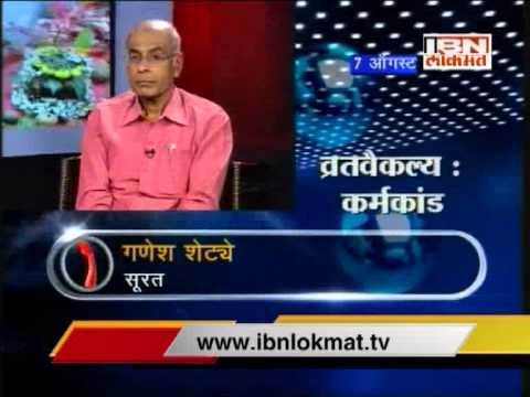 Talk time with Dr. narendra dabholkar