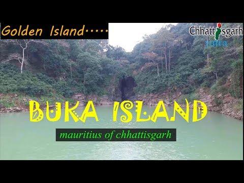 BUKA ISLAND | MAURITIUS IN CHHATTISGARH | KORBA |
