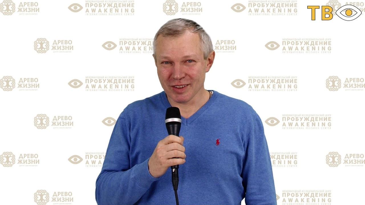 Отзыв Андрея    Школа регрессологов Святослава Игнатьева   2021