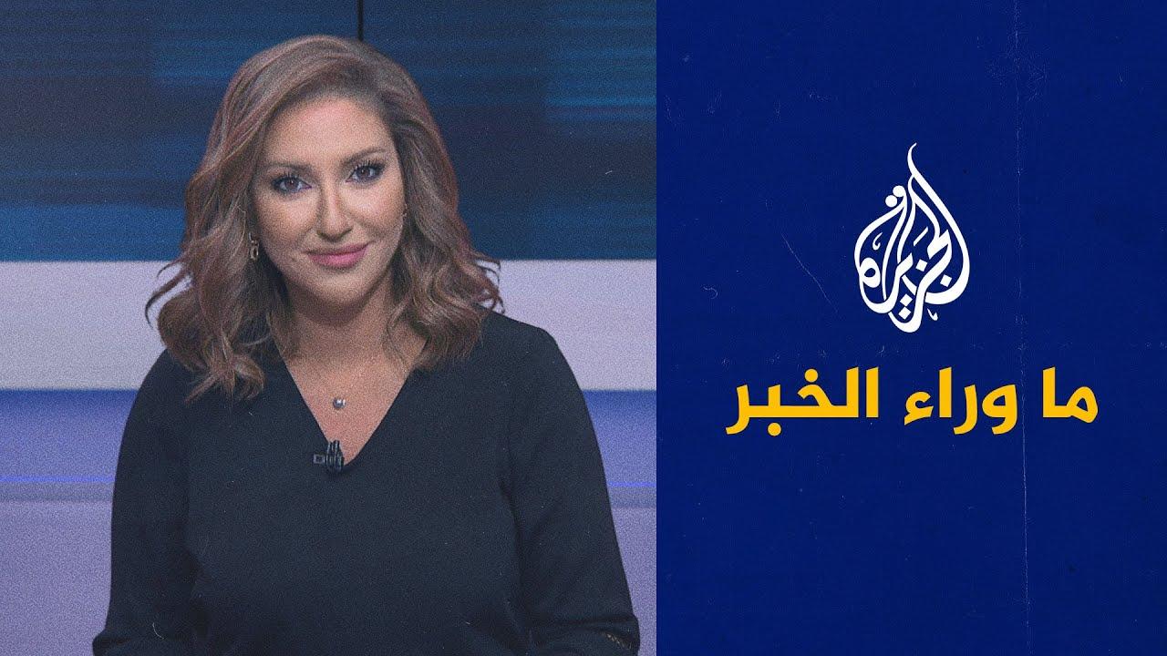 ما وراء الخبرـ هل طمأنت وعود البرهان الشارع السوداني أم زادته رفضا؟  - نشر قبل 9 ساعة