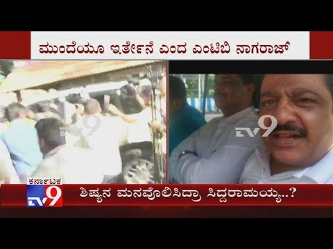 Zameer Ahmed Khan Reacts After Discussion With MTB Nagaraj At Siddaramaiah's Residence