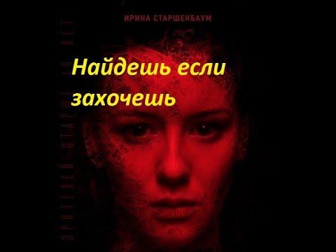 Обзор фильма Черная вода (2017) Ч. 1