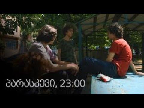 Chemi colis daqalebi -  seria 50 sezoni 15 (promo)