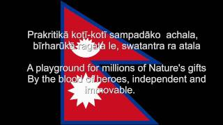 """Sayaun Thunga Phool Ka"" - Nepal National anthem Nepali & English lyrics"