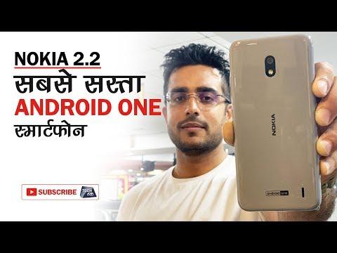 सबसे सस्ता ANDROID ONE स्मार्टफोन हुआ लॉन्च | Tech Tak