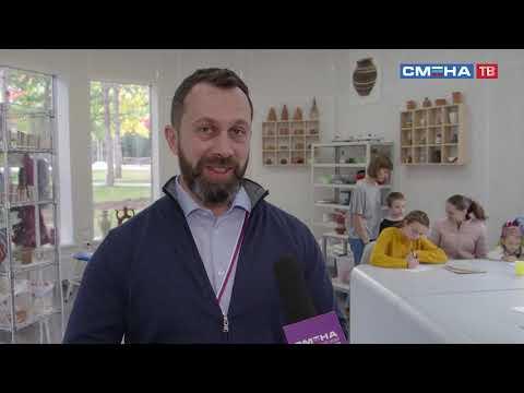 «Ремесленная керамика».  Во Всероссийском детском центре «Смена» открыт новый павильон