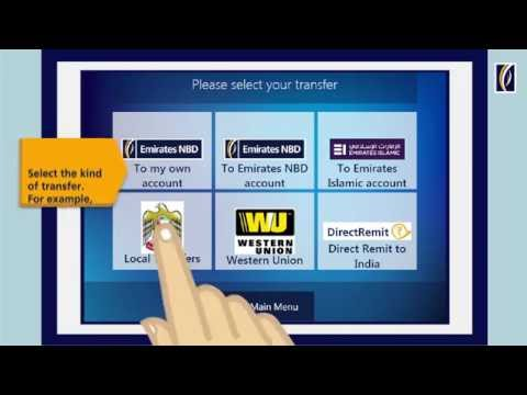 How to use Transfer Services at Emirates NBD ATMs استخدام خدمات التحويل عبر أجهزة الصراف الآلي