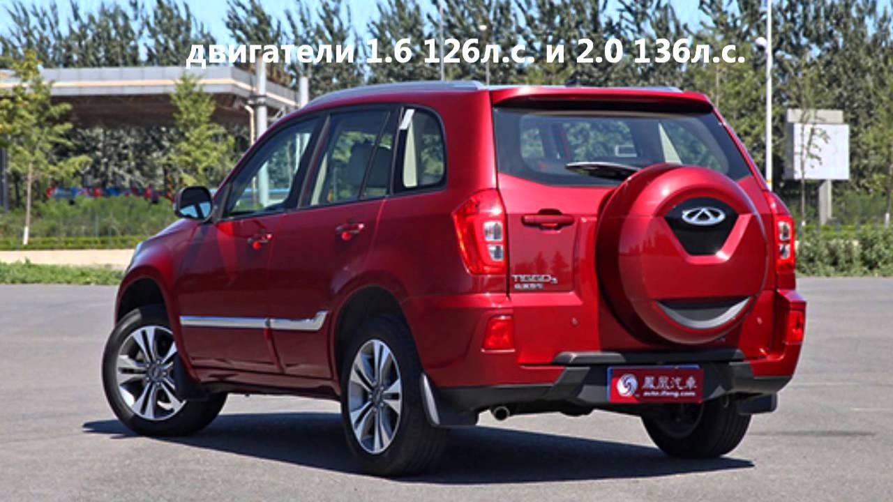 Китайский автомобиль chery tiggo 3, tiggo 2, tiggo 5: цены, характеристики, комплектации.