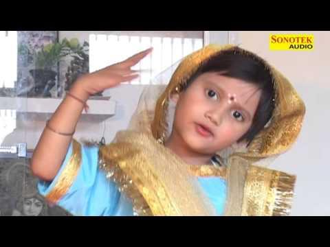 Shanti Bani Kranti 1 P4 Childern Comedy Story