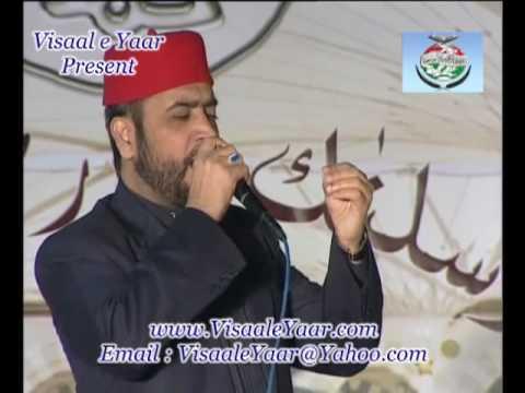 Urdu Naat(Lutt Giya Jis Ney)Afzal Noshahi In Dubai.By Visaal