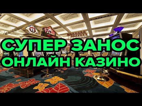 Игровые автоматы бесплатно казино корона список слот игровые автоматы играть бесплатно