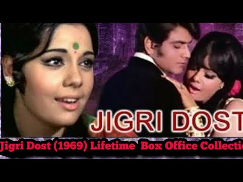 Jigri Dost (1969) Lifetime Box Office Collection