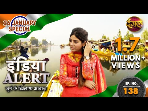 India Alert || Republic Day Special || Kashmir Aur Salma || Episode 138 || Dangal TV
