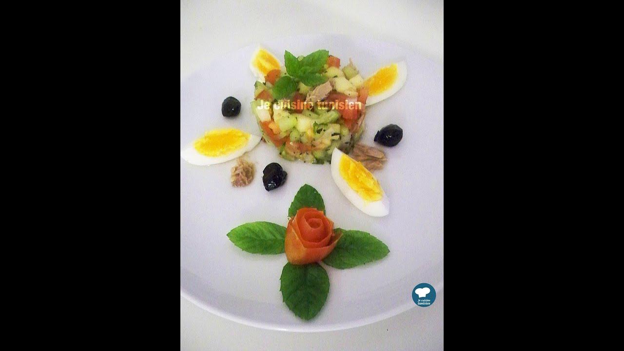 Salade tunisienne cuisine tunisienne youtube - Youtube cuisine tunisienne ...