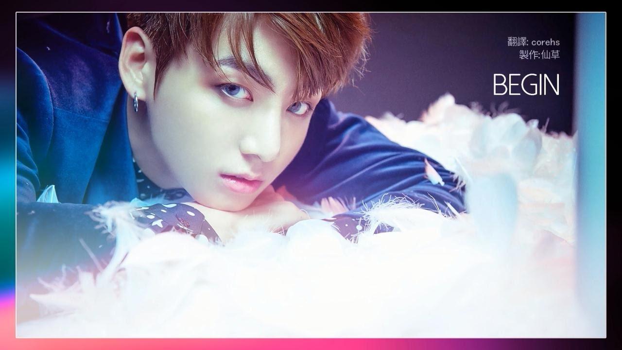 【韓中字】防彈少年團BTS - WINGS - Begin (JUNGKOOK)