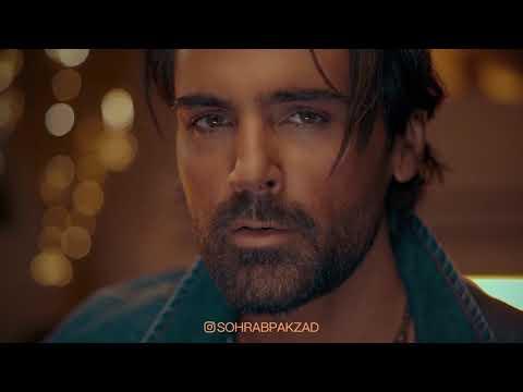 Sohrab Pakzad - Bombe ـ Teaser | سهراب پاکزاد - بمبه ـ تیزر
