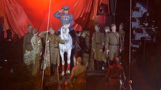 В Волгоградском цирке пройдет «Салют Победы»