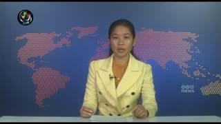 DVB - ေျမာက္ဦး အုပ္ခ်ဳပ္ေရးမွဴးေဟာင္းအမႈ မသကၤာဖြယ္ဖမ္းဆီးထားသူဆီက လက္နက္ သိမ္းမိ