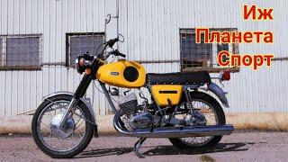 Мотоцикл Иж Планета Спорт. Японская версия.