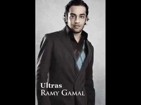 Ramy Gamal & Samo Zain - Bahlam Beek - URG | رامي جمال & سامو زين - بحلم بيك