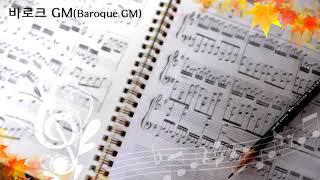 바로크 GM(Baroque GM) / 작곡 류서연