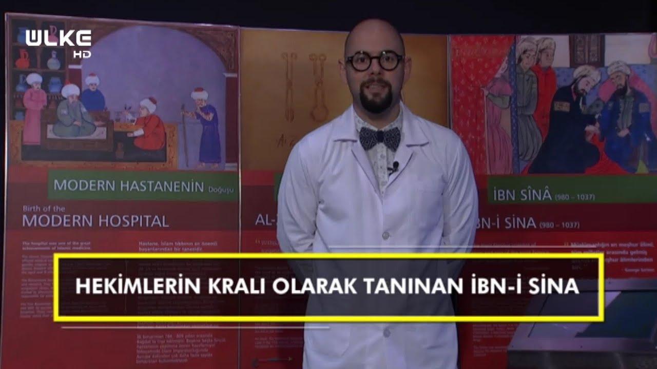 Bilim Bakalım 20. Bölüm - İslam Tıp Alimleri Kimlerdir?
