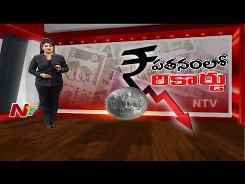 Rupee vs Dollar | Indian Rupee Hits New Low, Breaches 70 Mark for First Time Against US Dollar | NTV