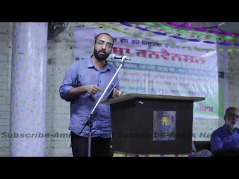 Akbar JNU  speech on changing nature of Indian politics
