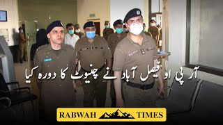 RPO Faisalabad ka chiniot ka dora