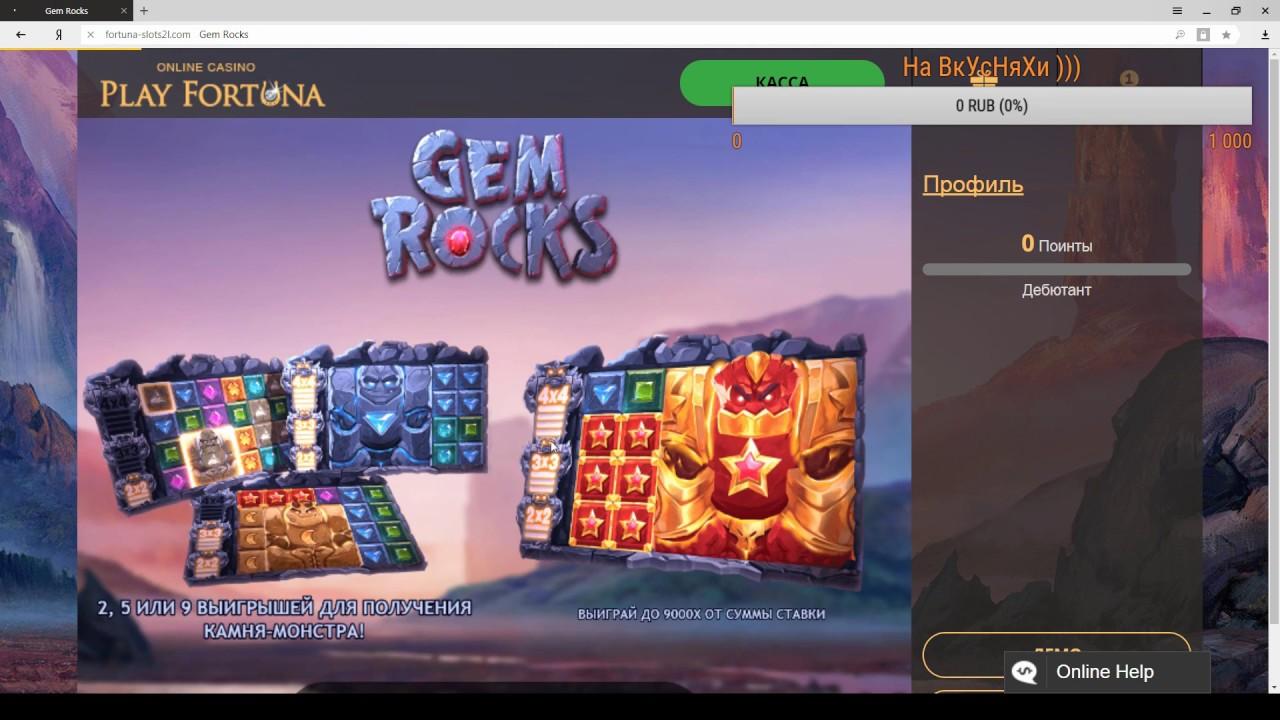 play fortuna slot com