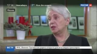 конференция Личность и творчество Солженицына в современном искусстве и литературе