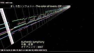 ましろ色シンフォニー Op Authentic Symphony