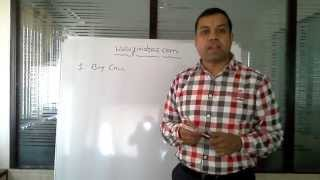 How to Make Money When Stocks Going Up - Hindi