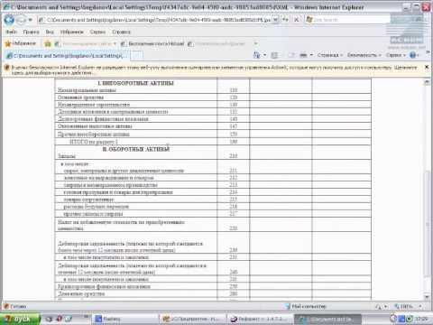 Выгрузка и отправка отчетности в ИФНС с помощью программы Референт