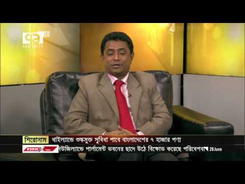 On E-commerce and car sales with Lamudi CEO in Bangladesh