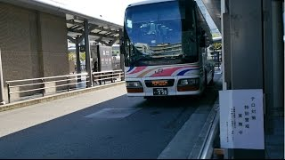 西日本JRバス 若狭舞鶴エクスプレス京都1号 前面展望 京都駅~小浜駅・若狭フィッシャーマンズワーフ