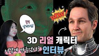[CG5 TV] VFX 영화, 게임시네마 3D 모델링 …